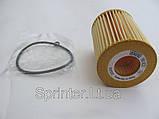 Фильтр масляный MB Sprinter 3.0CDI 06-, OM642 MANN FILTER HU821 x, фото 2