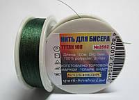 Нить для бисера , Титан 100, цвет зеленый темный, 100 м, Spark Beads
