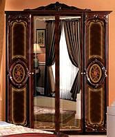Шафа 4 дверний Реджина / Regina Міро Марк / Шкаф 4 дверный Реджина