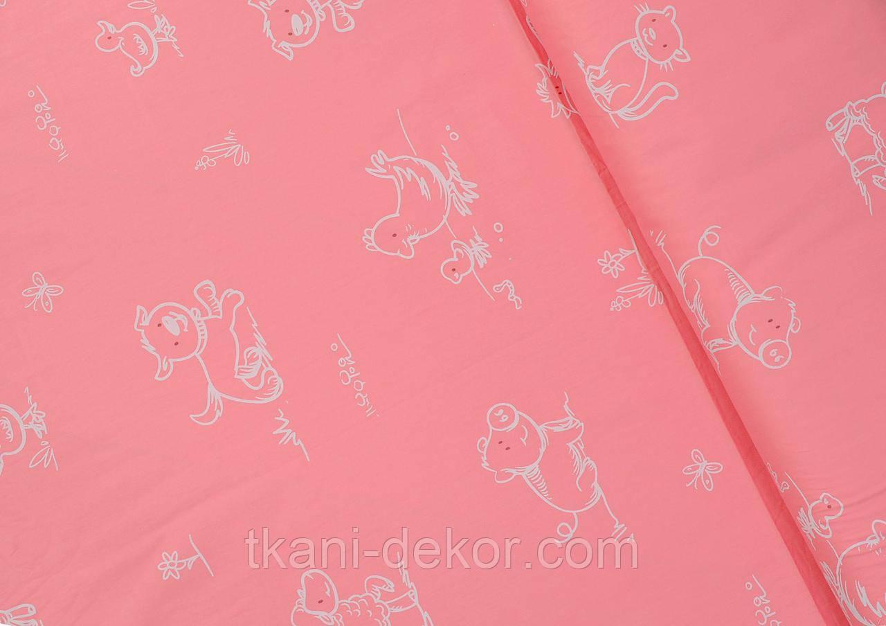 Сатин (хлопковая ткань) на розовом очертания зверей (50*160)