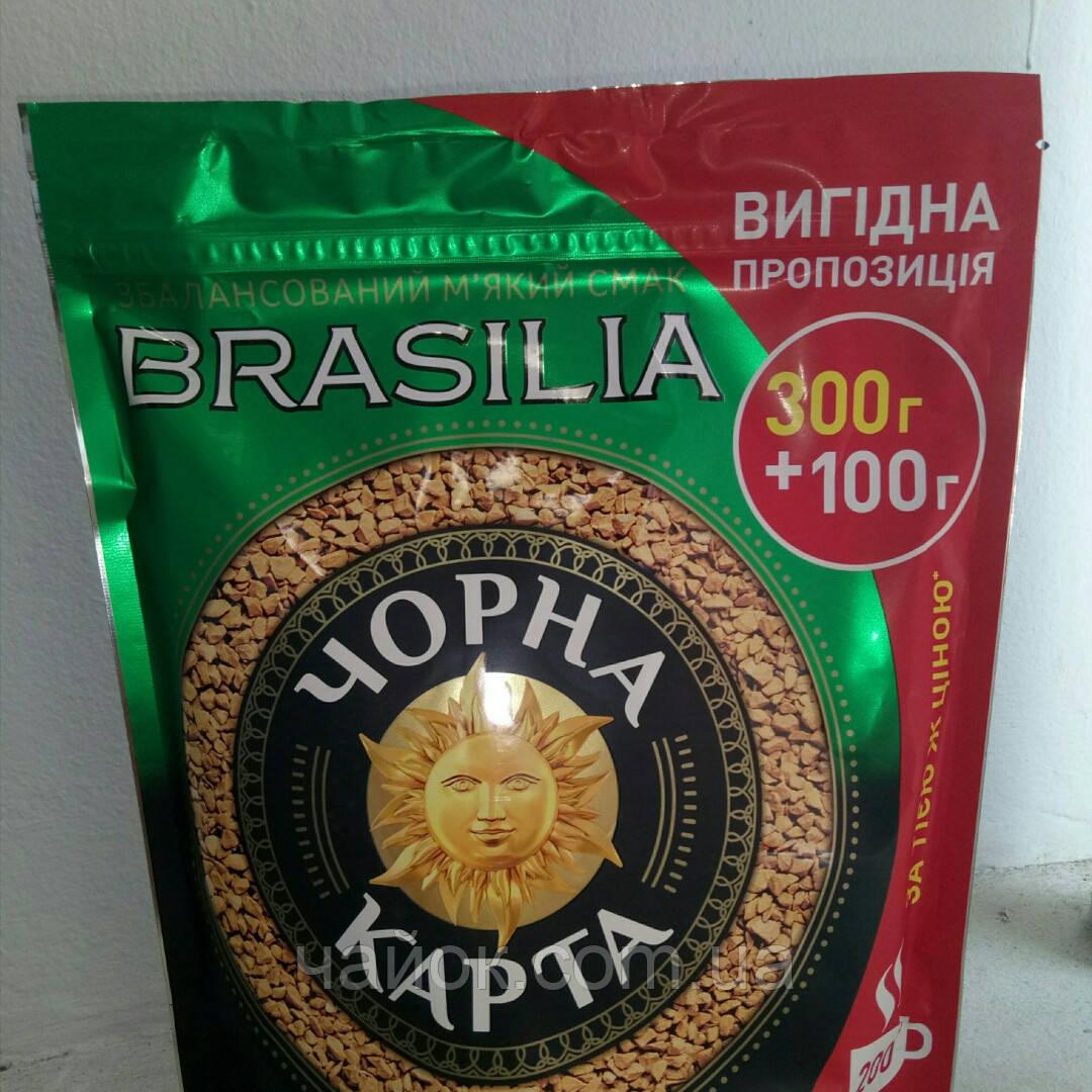 Кофе растворимый  Черная Карта Exclusive 400 гр