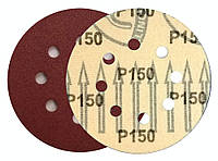 Круги шлифовальные Ø 125 мм. на липучке (фибровые) P150 Klingspor