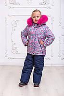 Зимний комплект на девочку с сиреневыми цветами, 98-110