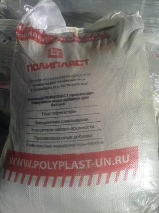 Реламикс суперпластификатор с ускорителем для плитки и бетона сухой