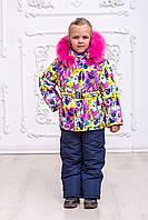 Яркий зимний комплект на девочку, 92-110