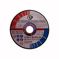 Круг абразивный отрезной по металлу 115*1,6*2 ЗАК (Запорожье)