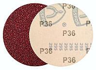 Круги шлифовальные Ø 125 мм. на липучке (фибровые) P36 Klingspor
