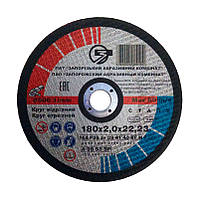 Круг абразивный отрезной по металлу 180*2*22 ЗАК (Запорожье)