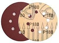Круги шлифовальные Ø 125 мм. на липучке (фибровые) P180 Klingspor