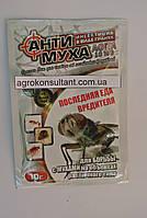 АнтиМуха Агита, 10г —  эффективное уничтожение мух в помещениях и на улице