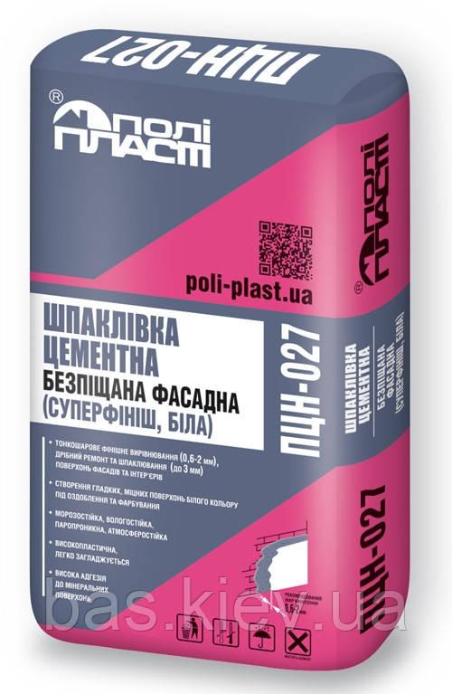 ПЦН-027 Шпаклевка цементная безпесчаная фасадная (Суперфиниш) ,  20кг