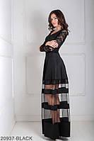 Нарядное вечернее платье с рукавами из гипюра и вставками из сетки  Mishele