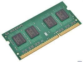 Оперативная память DDR3 2Gb SODIMM для ноутбука