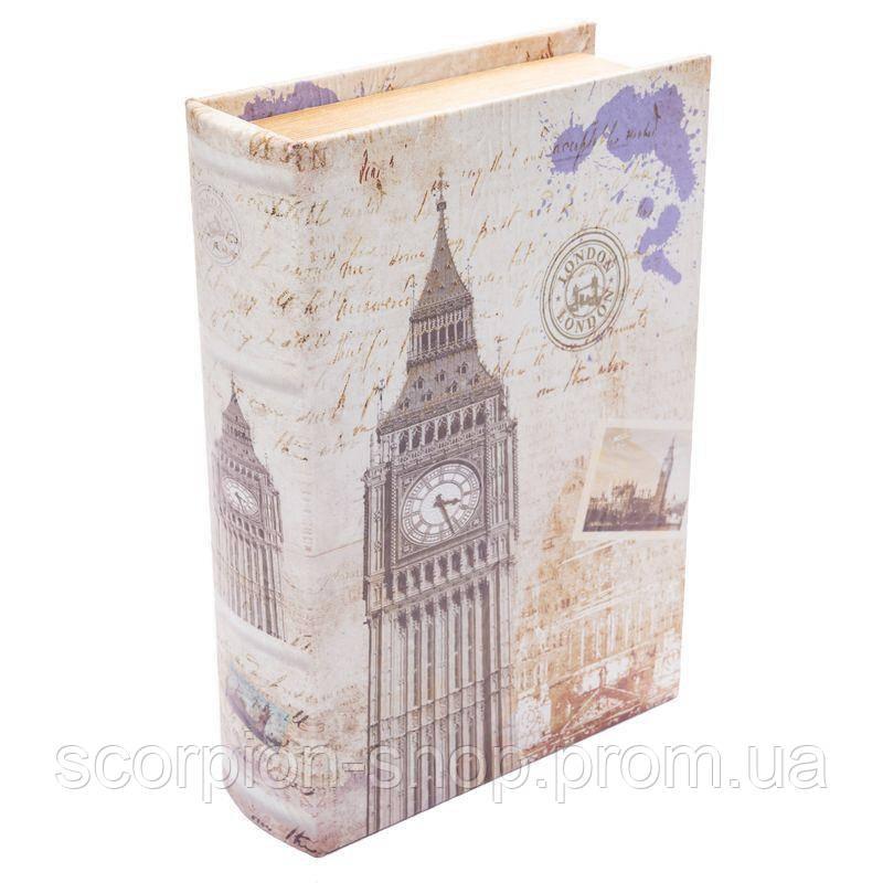 """Книга-шкатулка """"Лондон"""" (33*24*8 см) комплект из 3 шкатулок"""