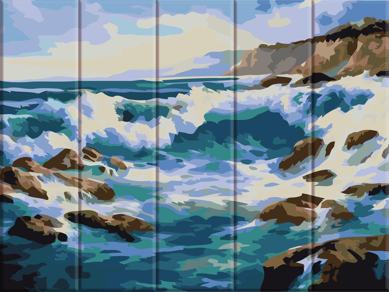 Картина-раскраска по номерам на дереве Прибой ArtStory ASW068 30 х 40 см