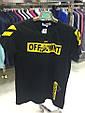Футболка мужская Off WHITE черная с желтым, фото 6