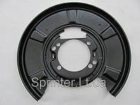 Защита колодок ручника, Sprinter (906) 06-