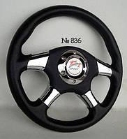 Руль Master №836 (с хромированными вставками).