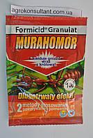 Инсектицид Мурахомор, 10 г — готовые гранулы для борьбы со всеми видами муравьев в помещении и на грунте