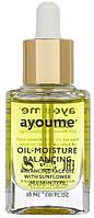 Олія для обличчя Ayoume Balancing Face Oil  30 мл