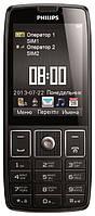 CCT специальный сотовый телефон на базе PHILIPS XeniumX5500 защита от прослушки