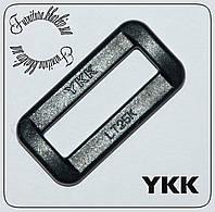 Рамка YKK  25мм