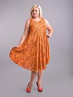 Сарафан-разлетайка оранжевый с огурцами, на 50-66 размеры