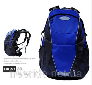Рюкзак велосипедный, велорюкзак с каркасной спинкой Mountаinpeak (32л) синий