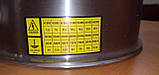 Görkem: Кипятильник-чаераздатчик чайник электрический на 2 крана Görkem PM160  (16 литров), фото 3