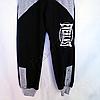 """Спортивные штаны (Реплика) """"Everlast"""" для мальчиков (5-8 лет) Темно синие с серым трикотажные, фото 3"""