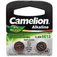 Батарейка  Camelion AG13  LR44
