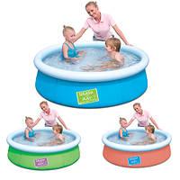 Детский надувной бассейн Bestway 57241 Ø152x38см