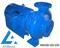 КМ150-125-250 насос консольный для воды, фото 1