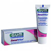Зубная паста GUM SENSIVITAL, 75мл