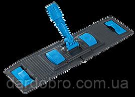 Держатель для молом универсальный СИНИЙ, 40 см Standard, (24 шт / ящ), PRO Service