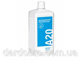 Дезинфицирующие средства A20 дезинфекция инструментов (1л)