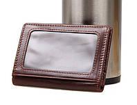 """Кредитница правник  мини кошелек """"Small wallet"""" натуральная кожа"""