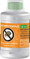 Інсектицид  Антиколорад 15мл (10 соток від жука)