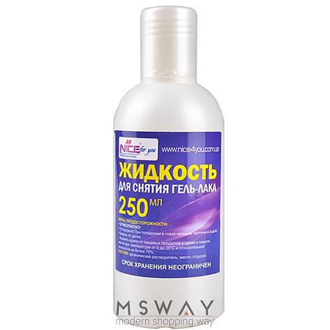 NICE Жидкость для снятия гель-лака флакон 250ml, фото 2