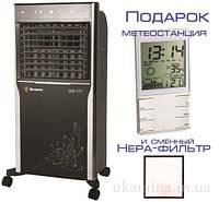 Обогреватель, увлажнитель, ионизатор, мобильный климатический комплекс Breeze DR-777
