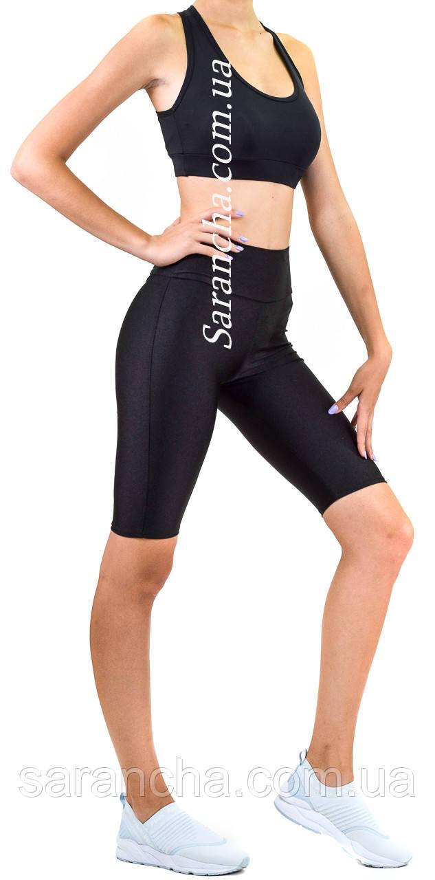 Жіночий спортивний комплект велотреки та топ з бифлекса чорного кольору
