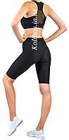 Женский спортивные велосипедки и топ из бифлекса черного цвета