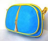Яркие сумки, фото 1