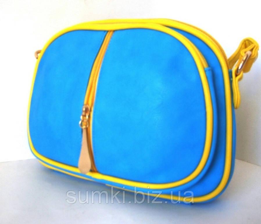 Яркие сумки