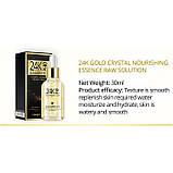 Сыворотка для лица Images 24 Gold Crystal Essence с нано-золотом и гиалуроновой кислотой, 30 мл, фото 4