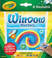 Фломастеры для рисования по стеклу (8 шт), Crayola