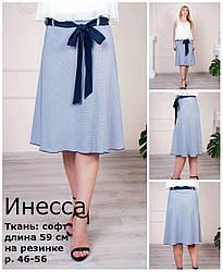 Женская стильная юбка клеш Инесса . 46,48,50,52,54,56