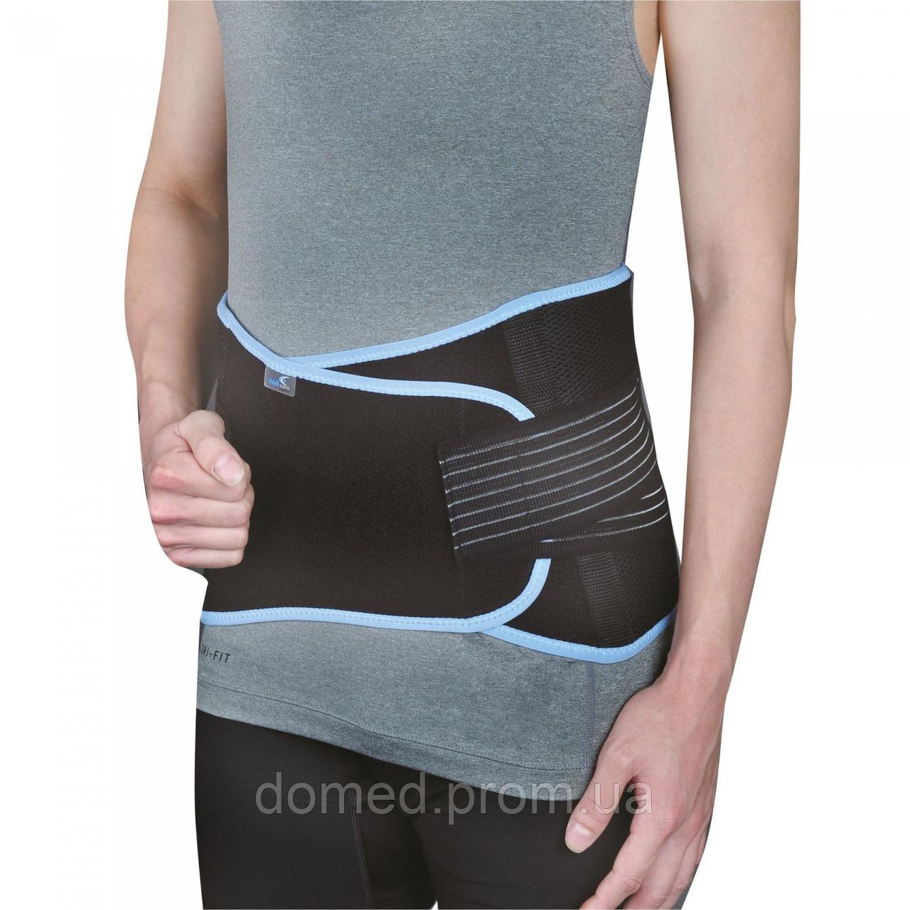 Бандаж для поясницы со стабилизирующими ребрами жесткости Wellcare 23014