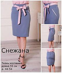 Женская летняя юбка карандаш Снежана. 46,48,50,52,54,56