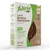 Паста Felicia гречана FUSILLI (100% гречана мука*. *Органічний продукт.)